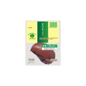 (代引不可)グリーンマーク スモークレバー ×10袋セット