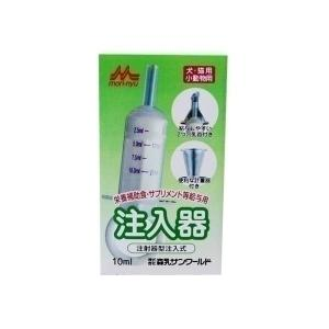 【商品名】 森乳サンワールド ワンラック 注入器 10ml 【ペット用品】