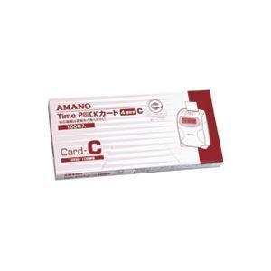 (業務用3セット)アマノ タイムパックカード(4欄印字)C
