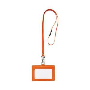 (まとめ) フロント 本革製ネームカードホルダー ヨコ型 ストラップ付 オレンジ RLNH-E-O 1個 〔×5セット〕 little-trees