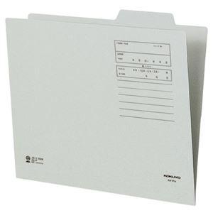 【商品名】 (まとめ) コクヨ 個別フォルダー(カラー) A4 グレー A4-IFM 1セット(10...