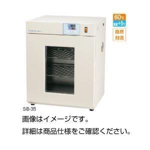 【商品名】 小型インキュベーター SIB-35 【ジャンル・特徴】 実験器具 汎用機器 常温恒温器