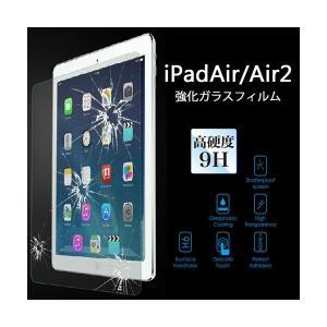 【商品名】 (まとめ)ITPROTECH 強化ガラスフィルム For iPad Air YT-GFI...