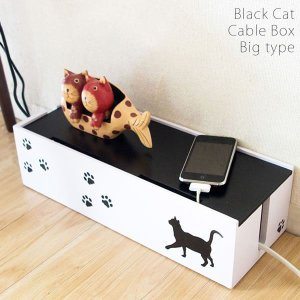 猫のケーブルボックス(コード収納/ケーブル収納) 大 幅40cm 黒猫(ねこ)柄 保護クッション付き...