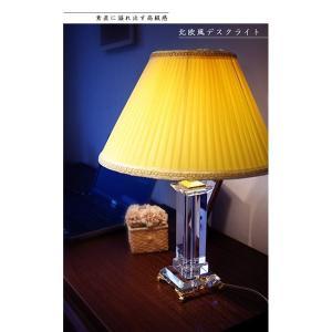 テーブルランプ(照明器具/卓上ライト) レトロ/ヨーロピアン調 〔リビング照明/寝室照明/ダイニング照明〕〔電球別売〕〔代引不可〕
