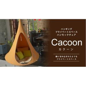ハンモックチェア/リラックスチェア 〔リーフグリーン〕 高さ2.1m×直径1.5m 『CACOON カクーン』|little-trees