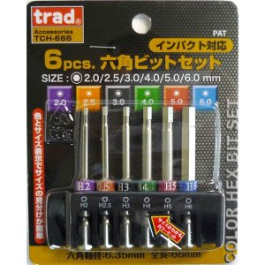 (業務用5セット) TRAD 六角ビットセット/先端工具 〔6個入り×5セット〕 全長:65mm TCH-665 〔DIY用品/大工道具〕 little-trees