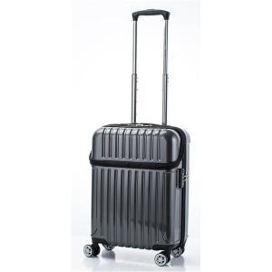 トップオープン スーツケース/キャリーバッグ 〔ブラックカーボン〕機内持ち込みサイズ 33L 『アクタス トップス』〔代引不可〕|little-trees