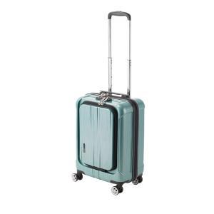 フロントオープン スーツケース/キャリーバッグ 〔グリーンヘアライン〕 35L 機内持ち込みサイズ 『アクタス ポライト』〔代引不可〕|little-trees