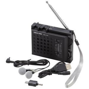 ラジオライト/防災グッズ 〔超小型〕 スマートフォン充電可 LEDライト 軽量