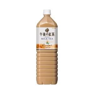〔まとめ買い〕キリン 午後の紅茶 ミルクティー ペットボトル 1.5L×8本(1ケース)|little-trees