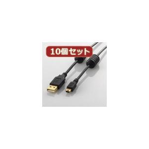 【商品名】 10個セット エレコム フェライトコア付きUSB2.0ケーブル U2C-MF50BKX1...