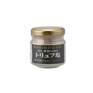 トリュフ塩(ヒマラヤ紅塩) MA-HT50G〔代引不可〕|little-trees