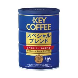 【商品名】 (まとめ) キーコーヒー キーコーヒー缶スペシャルブレンド【×10セット】