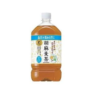 サントリー 胡麻麦茶 1箱(1.05L×12本)|little-trees