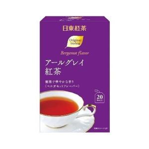 (まとめ)日東紅茶 アールグレイ 紅茶 1パック(20袋)〔×10セット〕