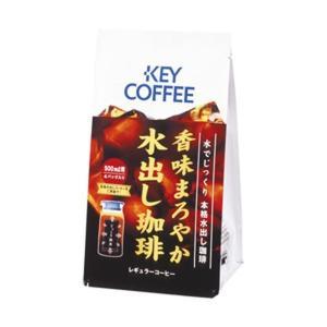 (まとめ)キーコーヒー 香味まろやか水出し珈琲 1パック(35g×4袋) 500ml用〔×10セット〕|little-trees