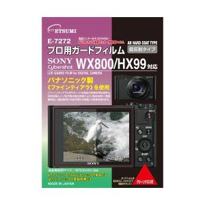 【商品名】 (まとめ)エツミ プロ用ガードフィルムAR SONY Cyber-shot WX800/...