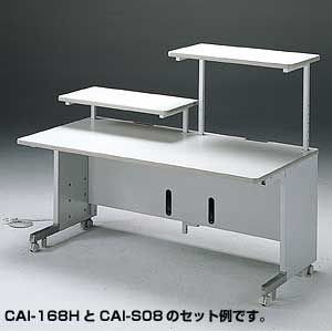 【商品名】 サンワサプライ サブテーブル(CAI-148H用) CAI-S07 【ジャンル・特徴】 ...