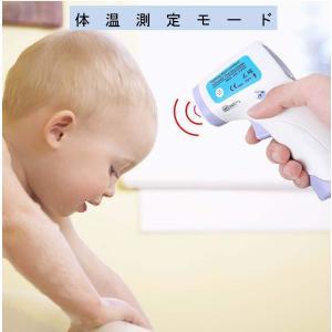 人体に触れずに体温を測定する非接触体温計です。  おでこや耳に赤外線を当て測りますので安全です。測定...