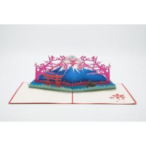 富士山<グリーティングカード/ポストカード>|little-west