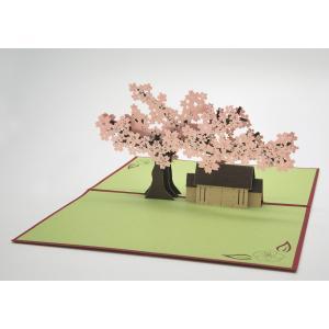 SAKURA(桜)<グリーティングカード/ポストカード>|little-west