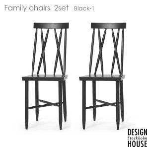 チェアー・DESIGN HOUSE stockholm(デザインハウスストックホルム)Family Chairs(ファミリーチェアー)「1」・ブラック little