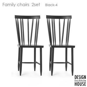 チェアー・DESIGN HOUSE stockholm(デザインハウスストックホルム)Family Chairs(ファミリーチェアー)「4」・ブラック little