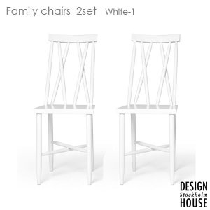 チェアー・DESIGN HOUSE stockholm(デザインハウスストックホルム)Family Chairs(ファミリーチェアー)「1」・ホワイト little