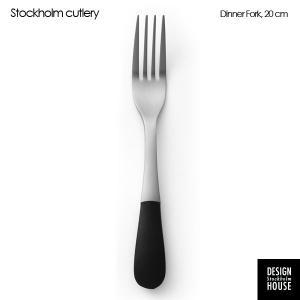 ストックホルムカトラリー・ディナーフォーク20cm/DESIGN HOUSE stockholm(デザインハウスストックホルム)北欧キッチン雑貨|little