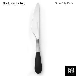 ストックホルムカトラリー・ディナーナイフ23cm/DESIGN HOUSE stockholm(デザインハウスストックホルム)北欧キッチン雑貨|little
