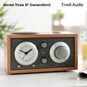 Model Three BT(モデル・スリー ビーティー)Bluetooth対応モデル チェリー×トープ アラームクロックラジオ/Tivoli Audio(チボリオーディオ) little