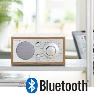 Tivoli Audio(チボリオーディオ)Model One BT(モデル・ワン ビーティー)Bluetooth対応モデル/チェリー×シルバー/ラジオ little