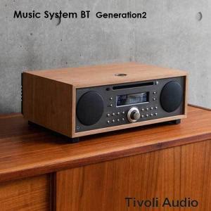 Music System BT(ミュージックシステム ビーティー)Bluetooth対応モデル/チェリー×メタリックトープ/ラジオ/Tivoli Audio(チボリオーディオ) little