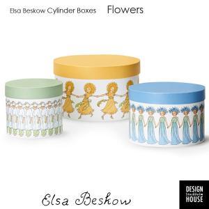 エルサべスコフCylinder Boxes(シリンダーボックス3個セット)Flowers  DESIGN HOUSE stockholm(デザインハウス ストックホルム)Elsa Beskow|little