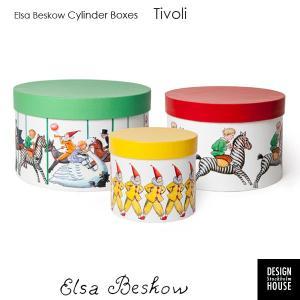 エルサべスコフCylinder Boxes(シリンダーボックス3個セット)Tivoli  DESIGN HOUSE stockholm(デザインハウス ストックホルム)Elsa Beskow|little