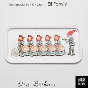 エルサべスコフ・トレイ スモールサイズ13×28cmElf Family(エルフ・ファミリー)DESIGN HOUSE stockholm(デザインハウス ストックホルム)|little