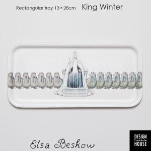 エルサべスコフ・トレイ スモールサイズ13×28cmKing Winter(冬の王様)DESIGN HOUSE stockholm(デザインハウス ストックホルム)|little