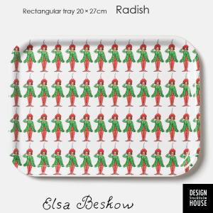 エルサべスコフ・トレイ20×27cm Radish(ラディッシュ)DESIGN HOUSE stockholm(デザインハウス ストックホルム)|little