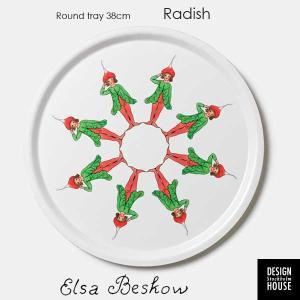 エルサべスコフ ラウンドトレイ丸型38cm Radish(ラディッシュ)DESIGN HOUSE stockholm(デザインハウス ストックホルム)|little