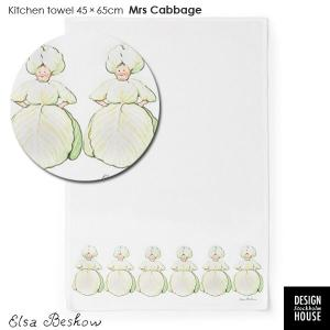 エルサべスコフ・キッチンタオル45×65cm/Mrs Cabbage(キャベツ婦人)DESIGN HOUSE stockholm(デザインハウス ストックホルム)|little