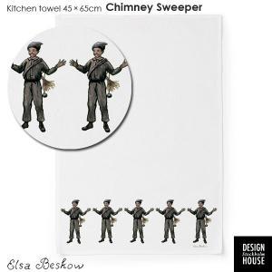 エルサべスコフ・キッチンタオル45×65cm Chimney Sweep(煙突掃除屋さん)DESIGN HOUSE stockholm(デザインハウス ストックホルム)|little