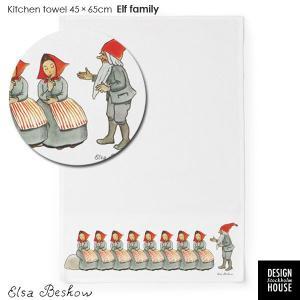 エルサべスコフ・キッチンタオル45×65cm/Elf Family(エルフ・ファミリー)DESIGN HOUSE stockholm(デザインハウス ストックホルム)|little