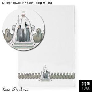 エルサべスコフ・キッチンタオル45×65cm/King Winter(冬の王様)DESIGN HOUSE stockholm(デザインハウス ストックホルム) little