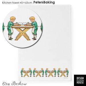 エルサべスコフ・キッチンタオル45×65cm Peter is baking DESIGN HOUSE stockholm(デザインハウス ストックホルム) little