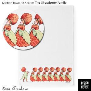 エルサべスコフ・キッチンタオル45×65cm/The Strawberry family(ストロベリーファミリー)DESIGN HOUSE stockholm(デザインハウス ストックホルム) little