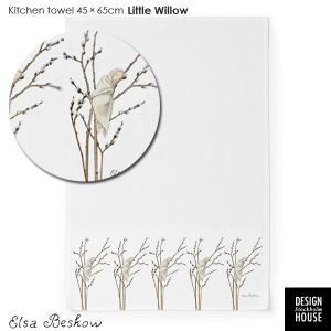 エルサべスコフ・キッチンタオル45×65cm/Little Willow(小さなヤナギ)DESIGN HOUSE stockholm(デザインハウス ストックホルム) little