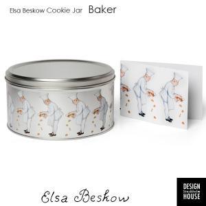 エルサべスコフ・Cookie Jar(クッキー缶)Baker(ベイカー)DESIGN HOUSE stockholm(デザインハウス ストックホルム)|little