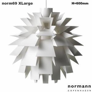 norm69 Xラージサイズ コード50cmセット ノーマンコペンハーゲン 北欧ペンダントライト little