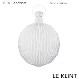 LE KLINT(レ・クリント)101B/北欧ペンダントライト/デザイナーズ照明 little